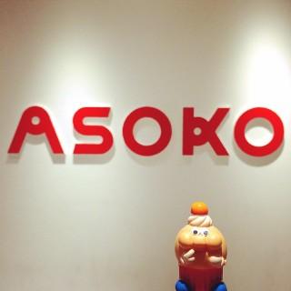 大阪梅田 雑貨屋ASOKO