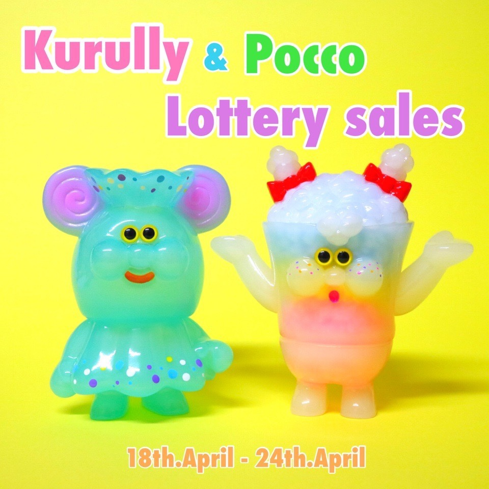 made ine japan sofubi lottery sales
