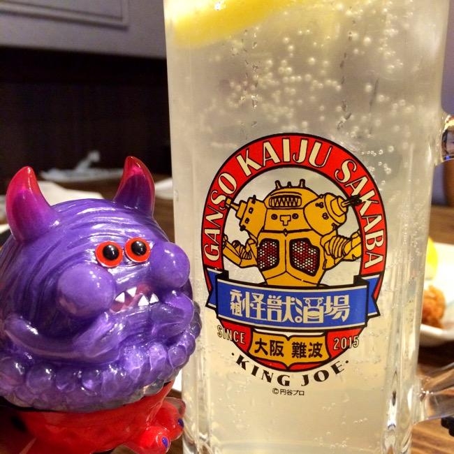 キングジョーのグラス