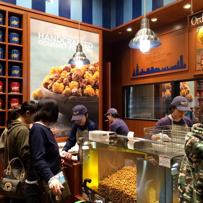 ギャレットポップコーン(Garrett popcorn)名古屋JR高島屋