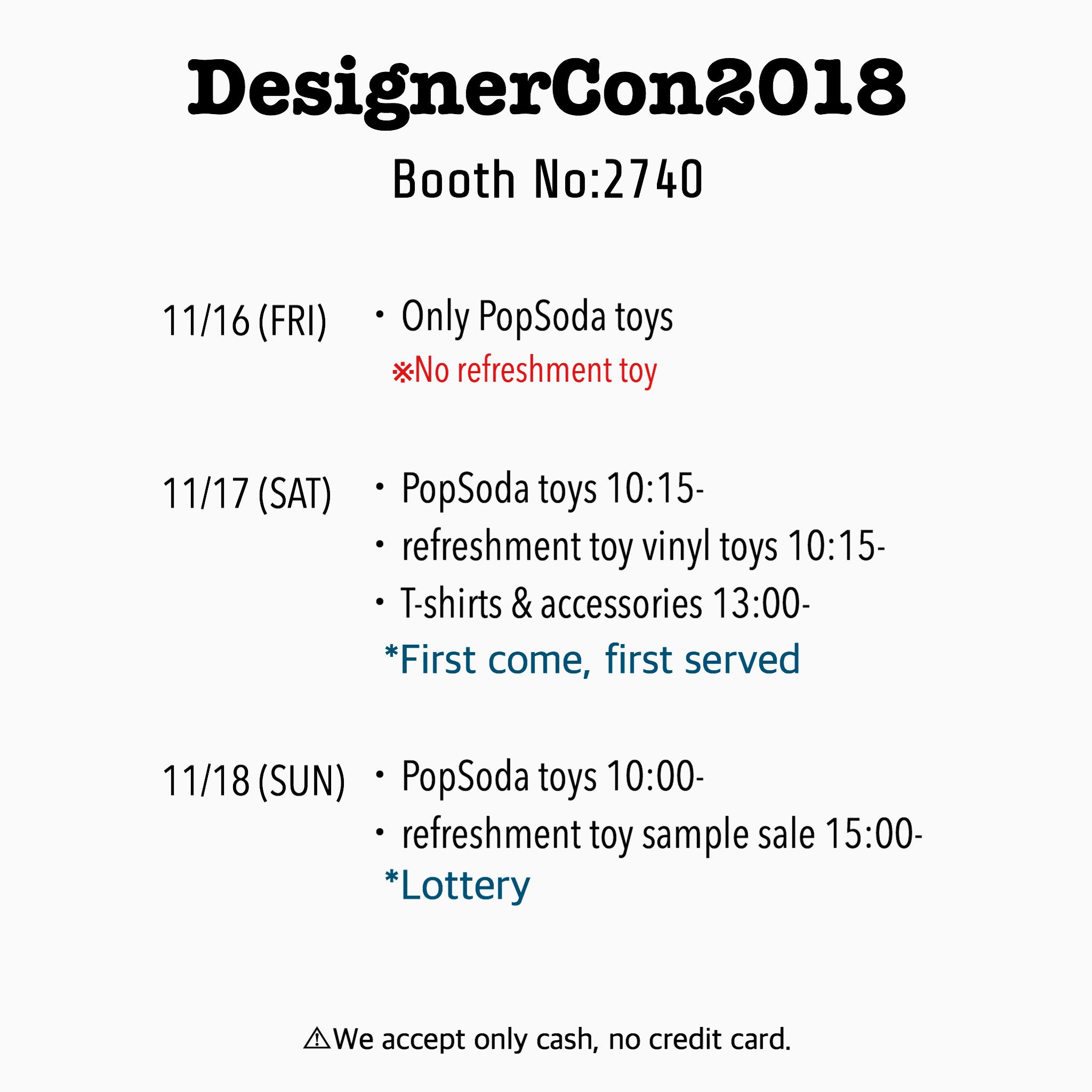 designercon2018_dcon